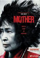 Mother movie
